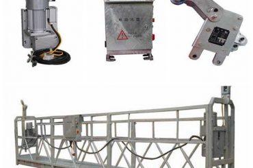 फॅक्टरी-किंमत-जेएलपी 800-कॉस्मेटिक-गोंडोला-फॉर-बायिंग